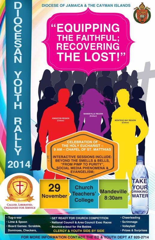 Rally Poster 2014